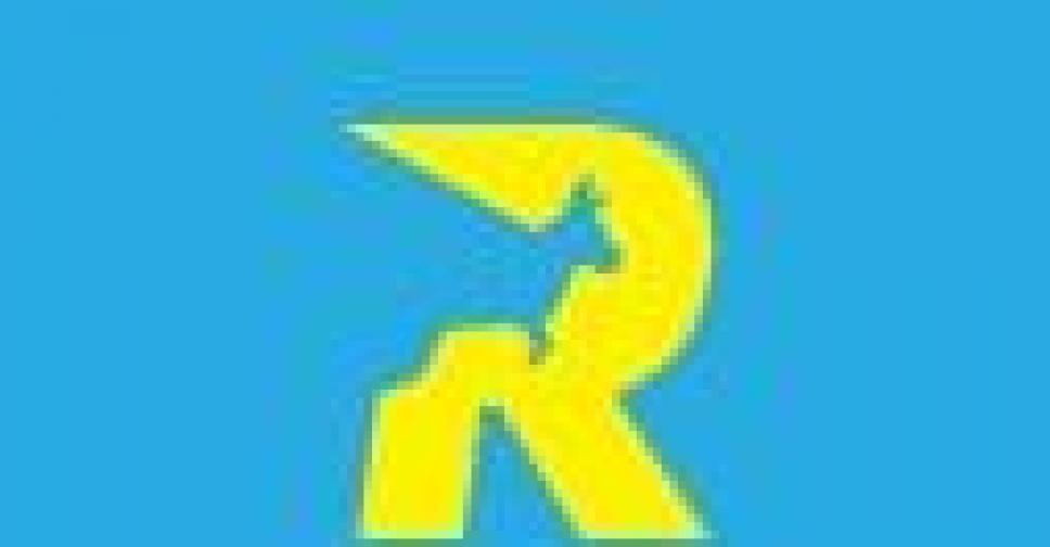 Sponsor RunningAcademyVught